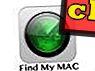 كيفية إعداد MAC لتحديد موقع على الإنترنت.