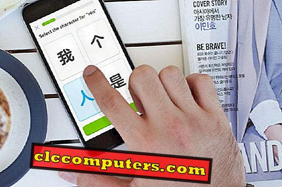 أفضل 10 تطبيقات لتعلم اللغات لنظامي Android و iOS