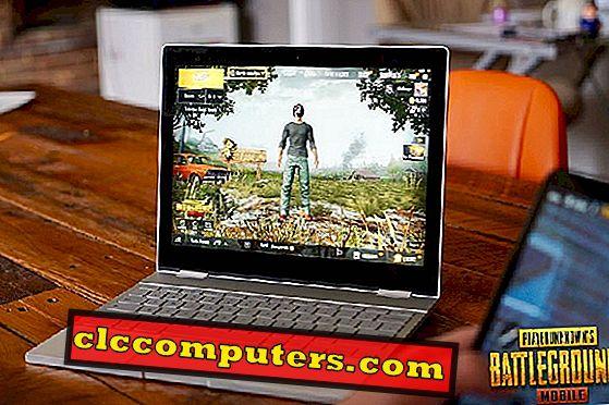 أفضل المحاكيات لتشغيل PUBG Mobile على جهاز الكمبيوتر