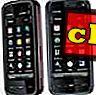 Πώς να τερματίσετε τη λειτουργία εφαρμογών στο τηλέφωνο Nokia 5800 XpressMusic.